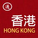 香港金融保险投资俱乐部