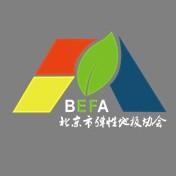 北京市弹性地板协会