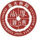 妇儿助孕中心北京西安门大街一号
