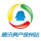 腾讯房产徐州站
