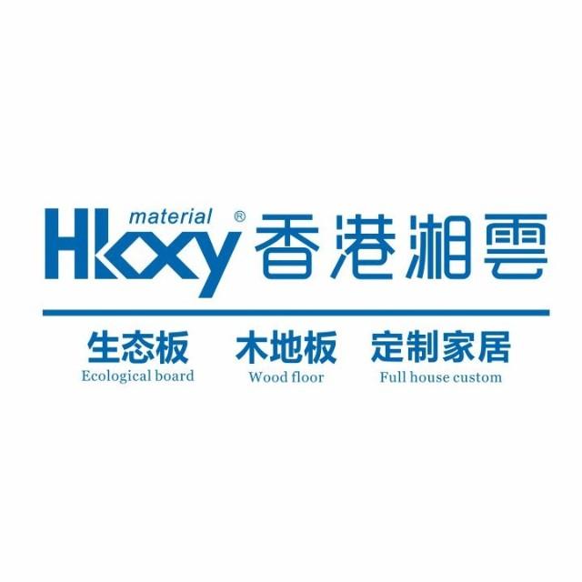 香港湘雲板材