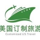 美国私人订制豪华旅游咨询