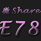 微ShareE78