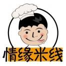 情缘米线(辽师店)