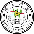 厦大LabVIEW俱乐部
