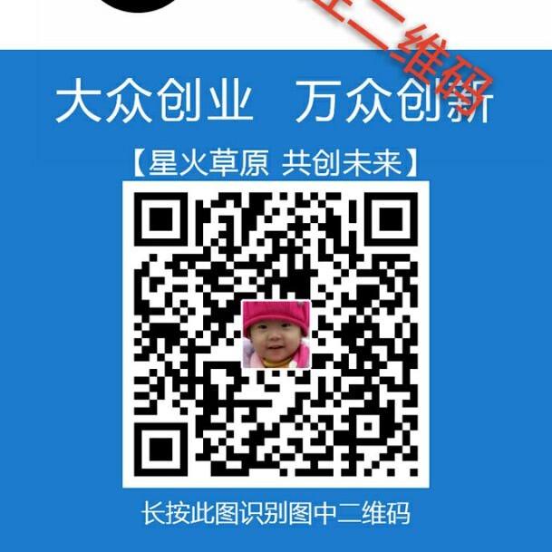 山西省太原网上找工作