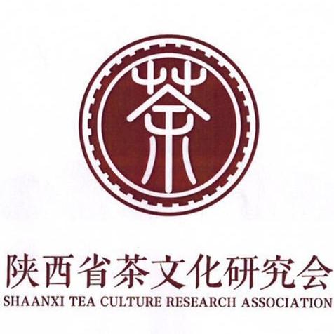 陕西省茶文化研究会