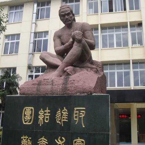 贵州省三区科技人员专项培训群
