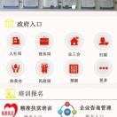 贵州张氏家族产业联盟