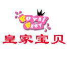 郑州儿童皇家baby摄影