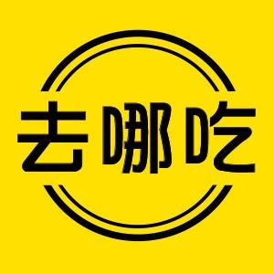 上海去哪吃微信公众号二维码
