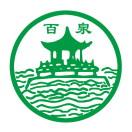 辉县市百泉景区