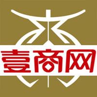 壹商网的微信文章列表