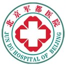 北京军都医院哮喘科