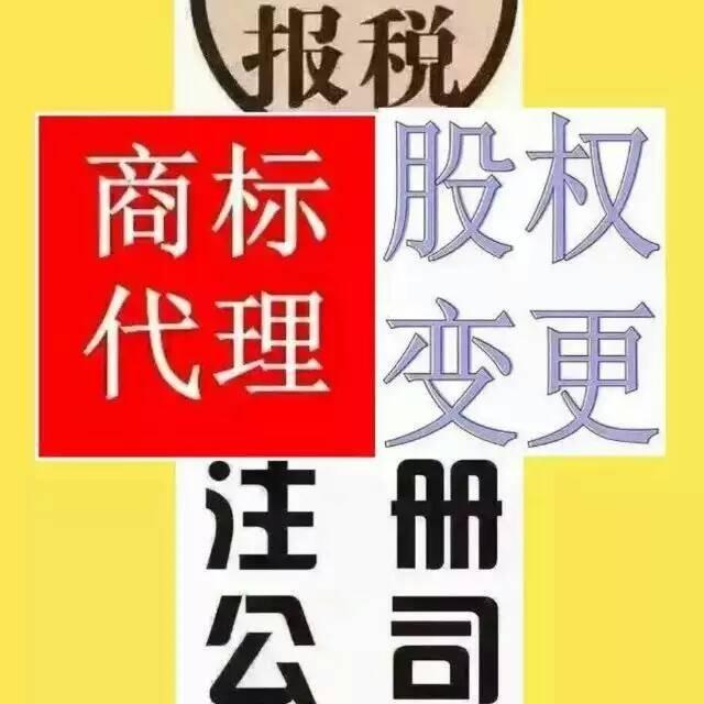 专业注册香港海内外公司