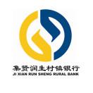 集贤润生村镇银行