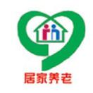 西宁城北区光彩居家养老服务中心