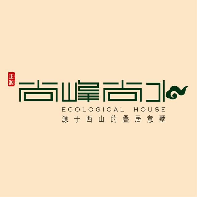 正源尚峰尚水北京头像图片