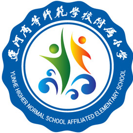 江苏省运河师范学校附属小学