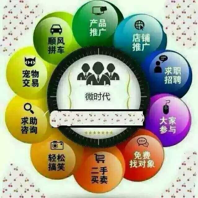 山西省忻州市便民服务平台