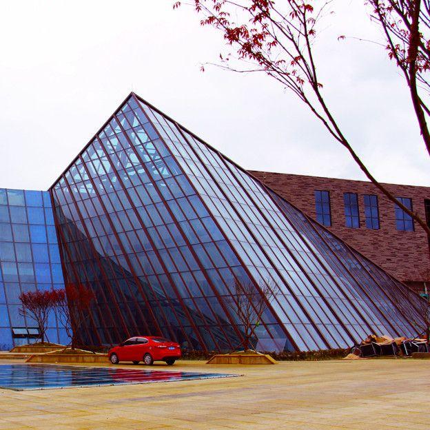 贵州省非物质文化遗产博览馆