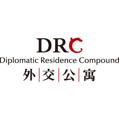 外交公寓DRC头像图片