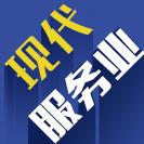 江苏省现代服务业