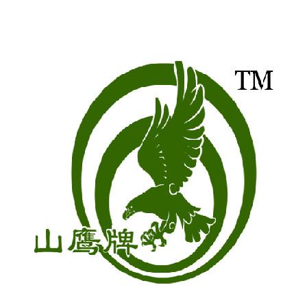 黑龙江省平山林业制药厂服务中心