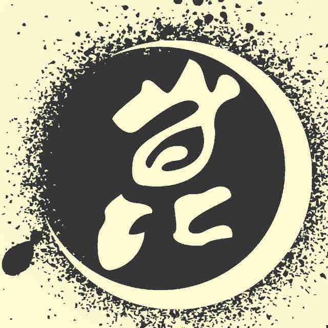 上海昆剧团