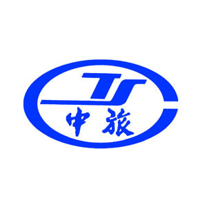 黑龙江省中旅国际旅行社有限公司
