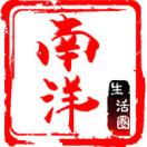 广州南洋理工职业学院生活圈
