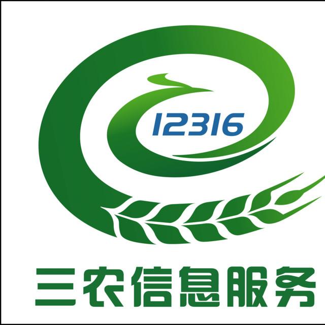 山东省农业12316