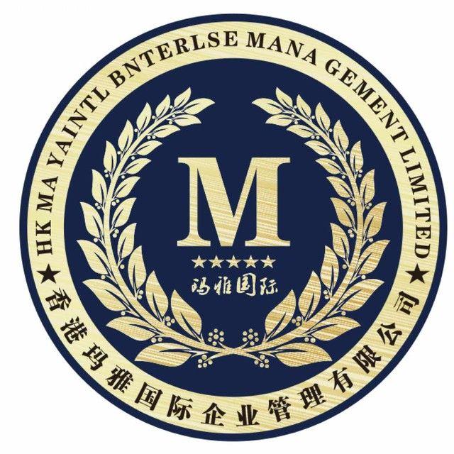 香港玛雅国际
