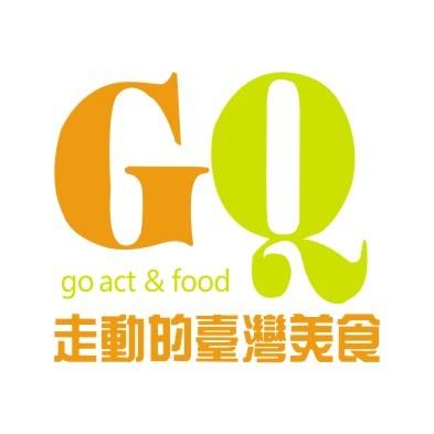 GQ走动的台湾美食