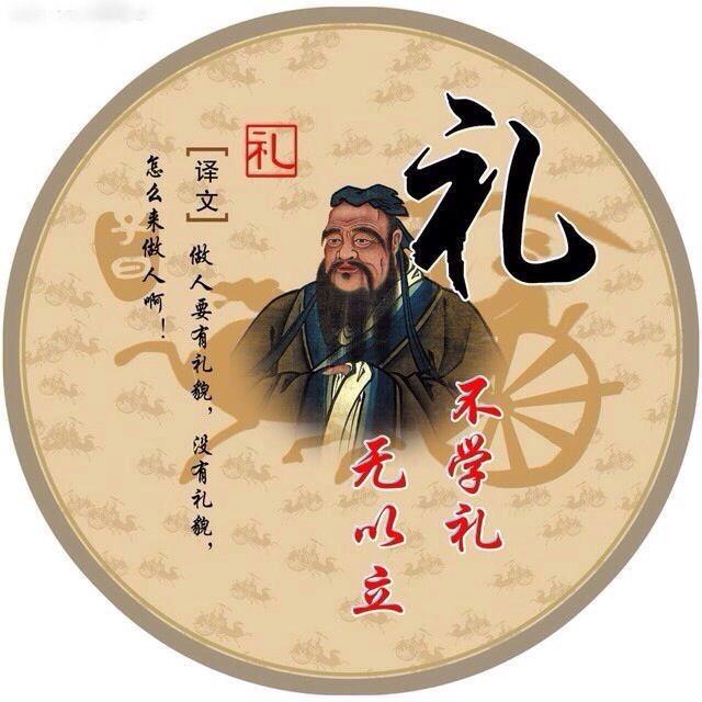 儒释道文化精髓