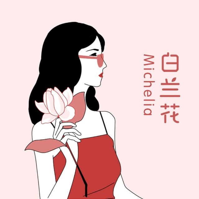 白兰花Michelia