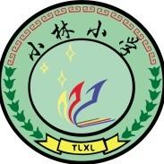 重庆市铜梁区小林小学