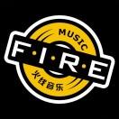 火线音乐FIREMUSIC
