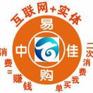百晓信息邵阳站