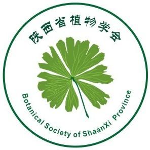 陕西省植物学会