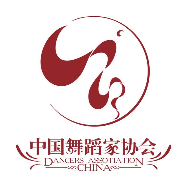 贵州省舞蹈考级办