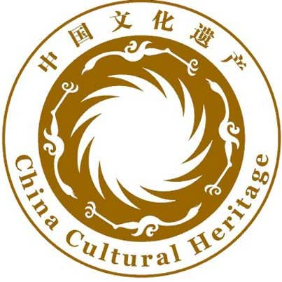 山西省文物技术中心