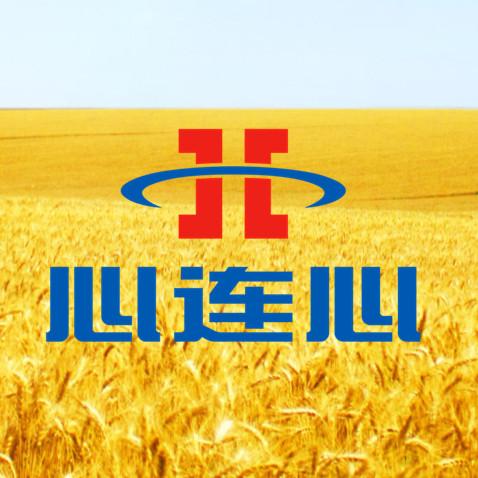 河南心连心化肥有限公司