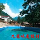 安吉九龙峡