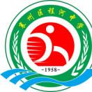 襄州区程河中学