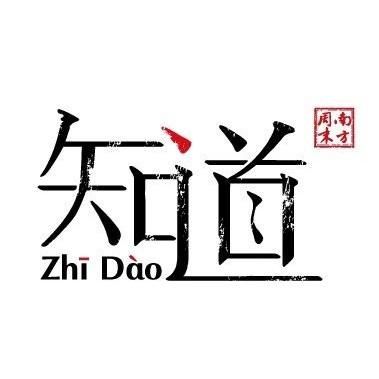 中国人爱抢生金猪宝宝��生肖会影响人的命运?