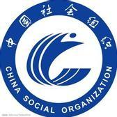 巴州社会组织工委头像图片