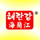 海蘭江朝鲜族健康食品
