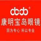 cbdo2056581043