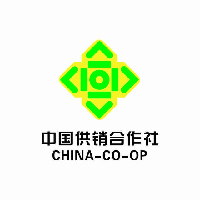陕西省农副产品流通协会